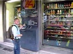 Автоматический супермаркет (видео)