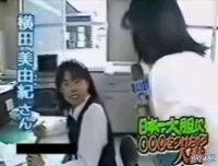 Японцы жгут! Аццки! Самый быстрый секретарь :)) (видео)