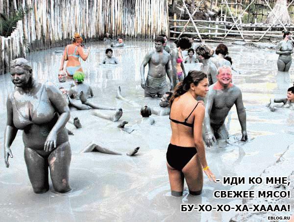 http://media.eblog.ru/072007/04/funfotos_04.jpg
