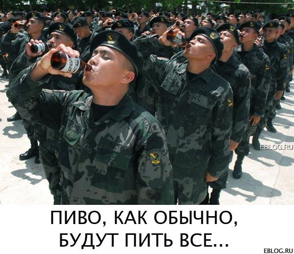 Представляем вашему вниманию фотоподборку армейских приколов!