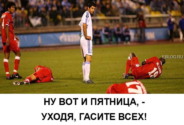 футбол онлайн спартак