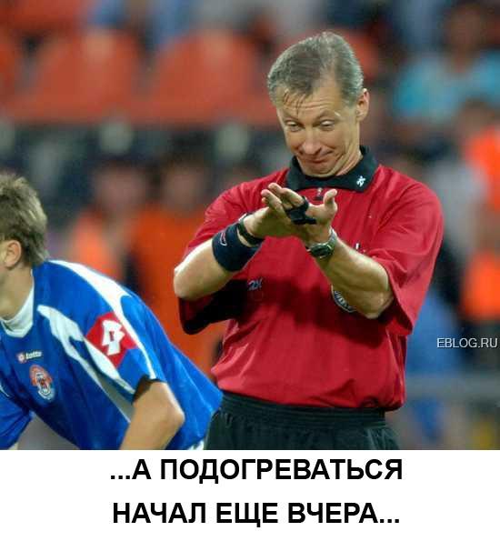 Россия 2 лига зона юг календарь