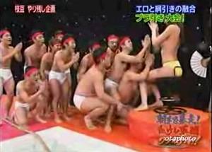 Угарное японское шоу!