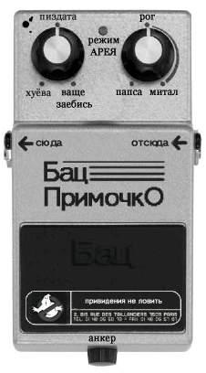 iPod - новая модель. Специально для России!