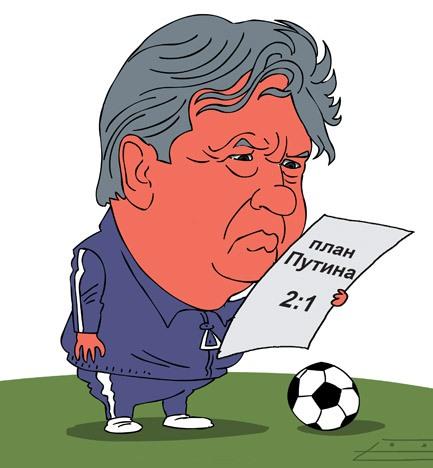 И о футболе: Россия-Англия 2:0. План не подвёл!