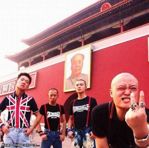 Китайские скинхеды
