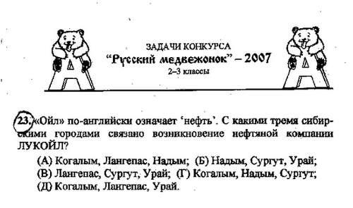 Загадка для разминки мозга :)))