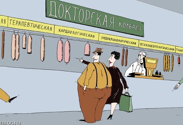 http://media.eblog.ru/112007/28/funpics_05.jpg