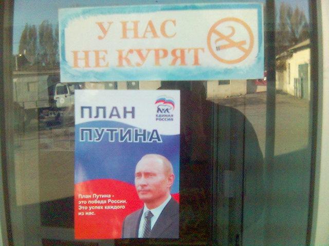 http://media.eblog.ru/112007/28/plan_02.jpg