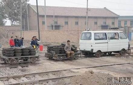Китайский товарный поезд. 3 картинки.
