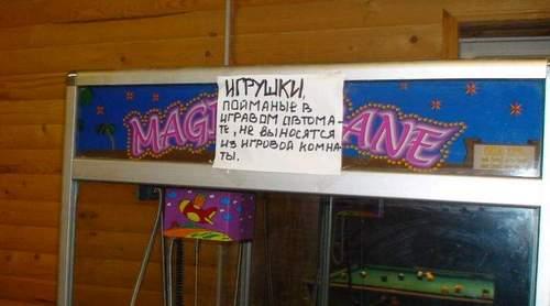 Деньги выигранные в казино за пределы казино не выносить :)))