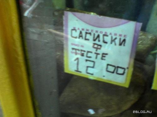 32 прикольные картинки :)))