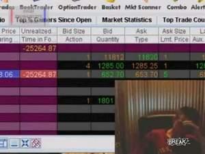 Трейдер проиргал на бирже много денег. ППЦ.