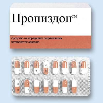 Эти лекарства должны быть у каждого. 20 фото.