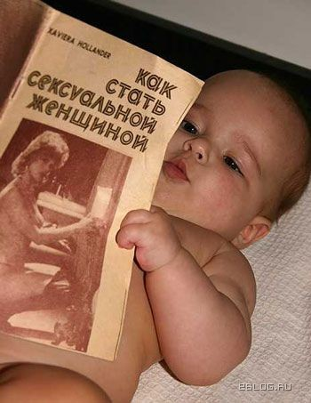 Подборка прикольных картинок и анекдотов.