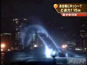 Японское лазерное шоу, видео