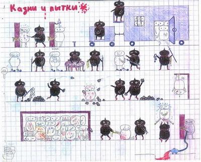 Казни и пытки. Рисунки 12 летрей девочки. 7 картинок
