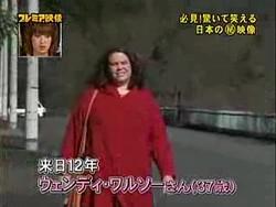 Клиентка Японского шоу