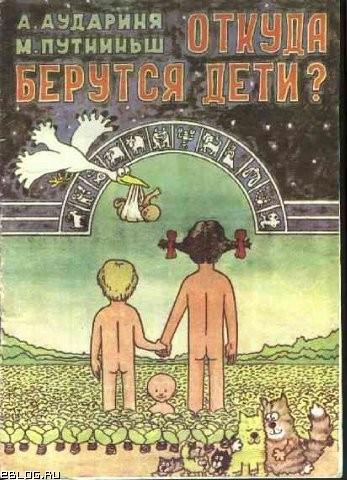 Детская книжка с комментариями. Рыдал под столом! :)))