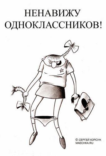 Автор жжот, сцуко!