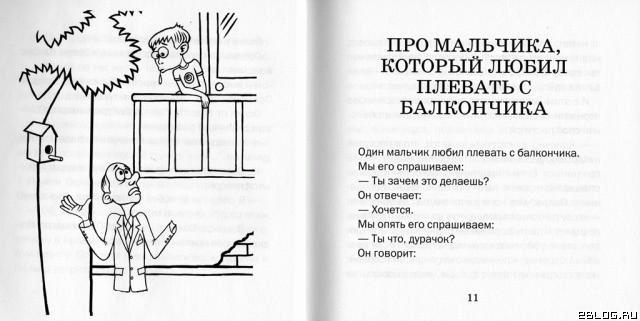 Психоделическая детская книга, 14 картинок.