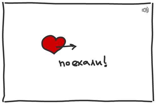 Сегодня 14 февраля - день Святого Валентина (день влюбленных)!