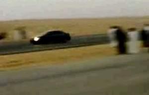 Арабские гонки