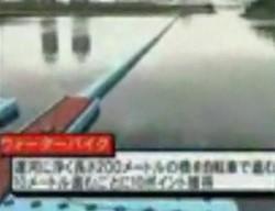 Японцы снова жгут!!11 ОЛОЛО!!