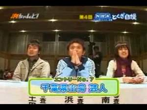 Японское шоу продолжает радовать