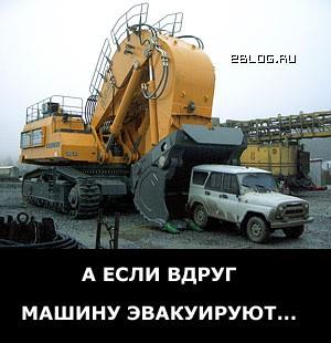 УРА! ПЯТНИЦА!!! :)