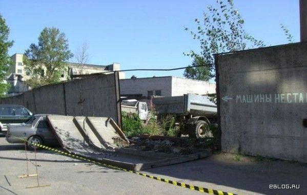 http://media.eblog.ru/52008/16/funpics16052008_25.jpg