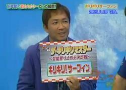 Японское шоу: краш-тест ^_^