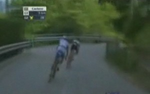Велосипедист не справился с управлением