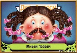 http://media.eblog.ru/72008/16/deti_14.jpg