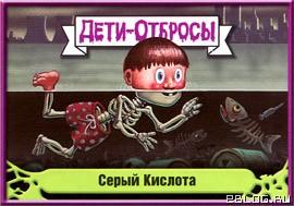 http://media.eblog.ru/72008/16/deti_16.jpg