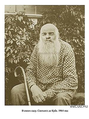 Рассекреченные фотографии Ленина, 18 картинок.