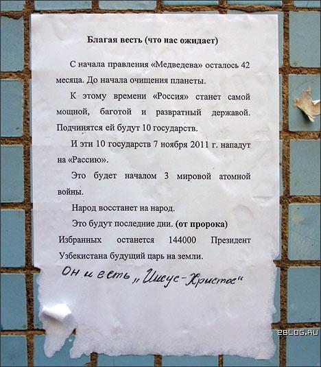 http://media.eblog.ru/92008/25/funpics25092008_07.jpg