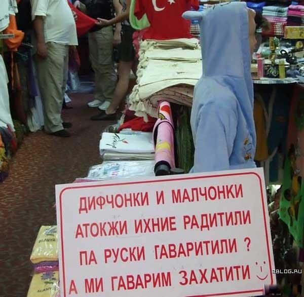 http://media.eblog.ru/92008/25/funpics25092008_39.jpg