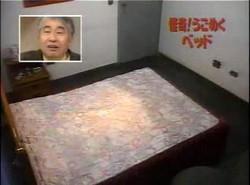 """Японцы жгут: прикол """"паранормальная комната"""""""